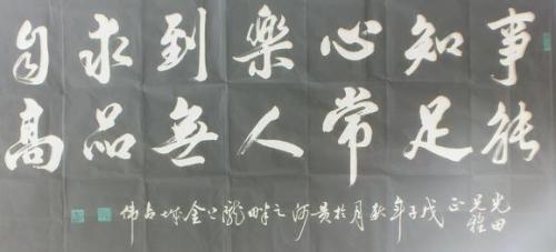 雷氏家谱网网站qq群